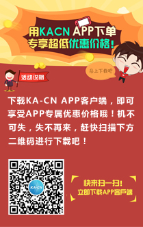 kacn app