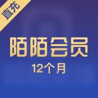 【直充】陌陌108元 会员年费