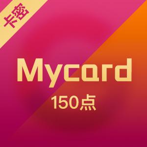 臺灣mycard 150点 (可充值台服戰網)