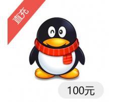 qb100元
