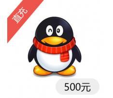qb500元