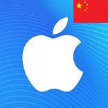中国区苹果卡