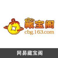 KA-CN网易游戏CBG藏宝阁代购服务