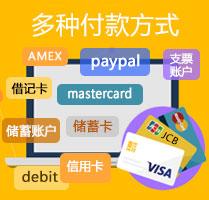 kacn支持多种支付方式