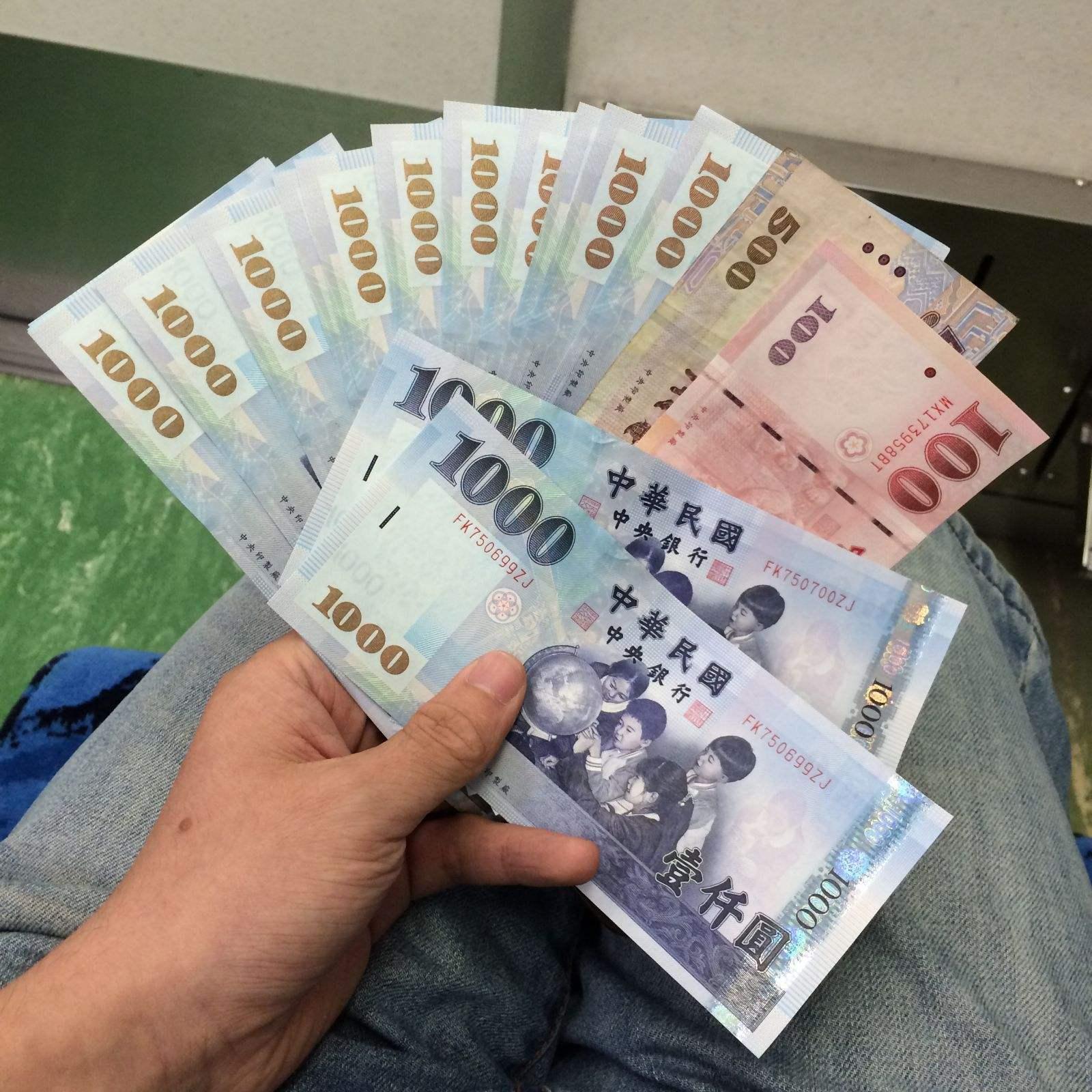 在台湾怎么给微信充钱