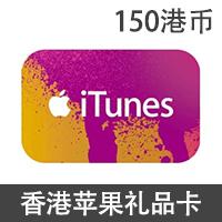 香港苹果id在大陆怎么充值