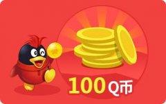 在澳洲怎么充值q币?能用澳币直接购买支付嘛?